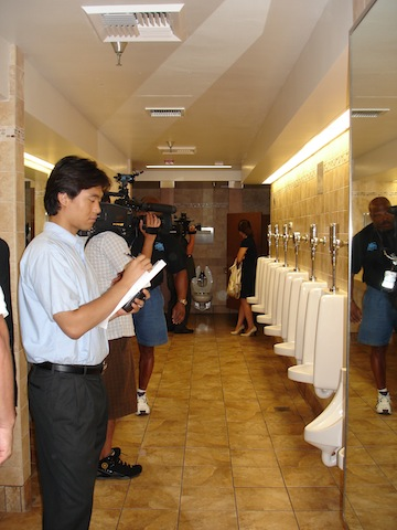 2009 press conference about water saving urinals